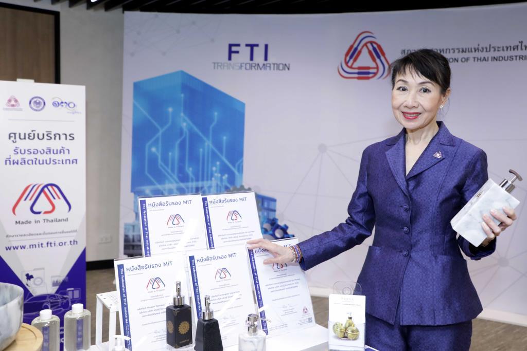 คลังผนึกอุตฯดันMade in Thailandยึดตลาดจัดซื้อจัดจ้างภาครัฐ1ล้านลบ.บูมศก.