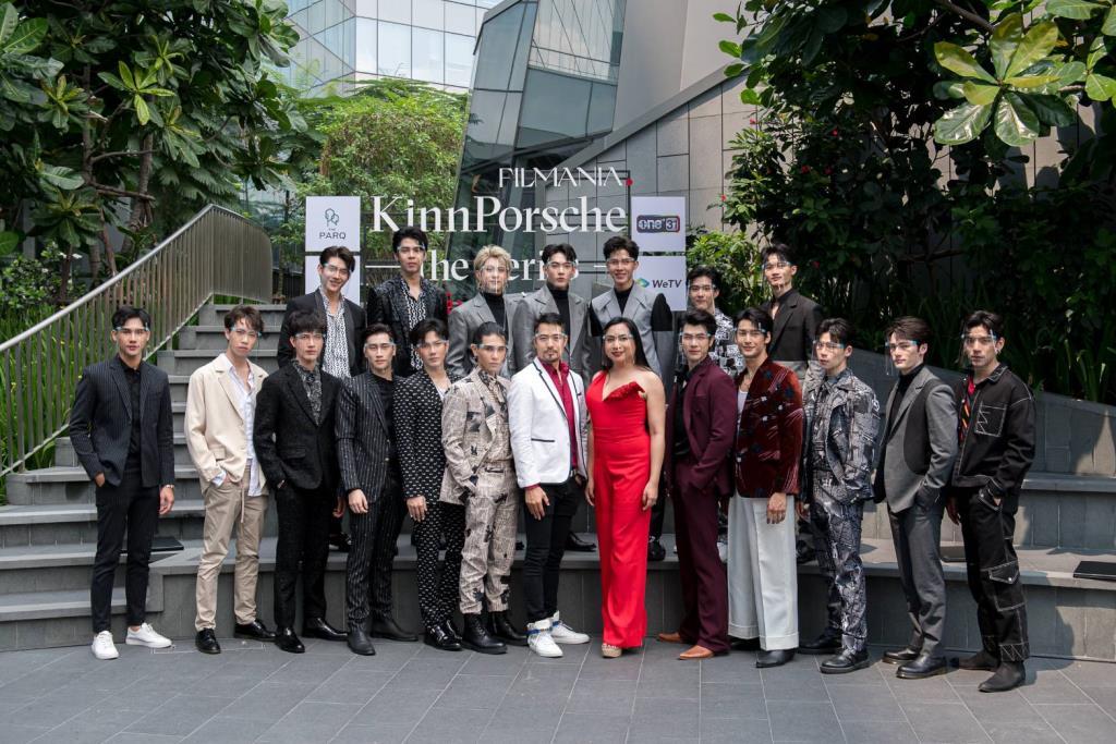 """ซีรีย์วายแนวมาเฟียเรื่องแรกของประเทศไทย """"KinnPorsche The Series รักโคตรร้าย สุดท้ายโคตรรัก"""" คว้า 2 หนุ่มฮอต """"มาย-ภาคภูมิ และ อาโป-ณัฐวิญญ์"""" เสิร์ฟความฟิน"""