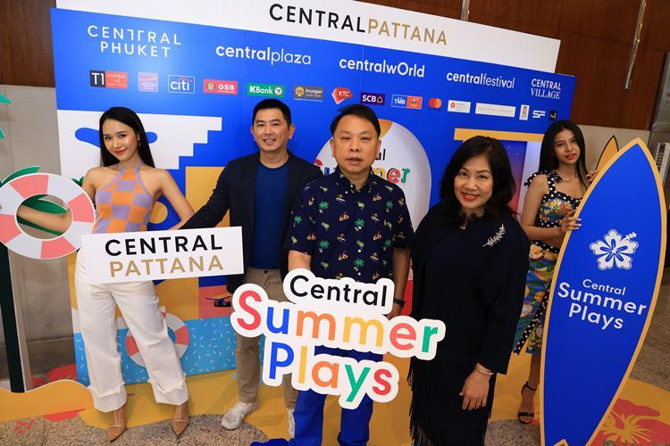"""เซ็นทรัลพัฒนา จัดแคมเปญ """"Central Summer Plays"""" กระตุ้นภาคธุรกิจท่องเที่ยวและบริการ 19 มี.ค.  – 4 พ.ค.นี้"""