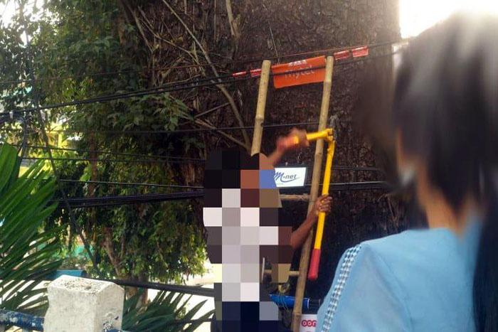 พม่าเตรียมตัดสัญญาน WiFi ทั่วประเทศ เน็ตมือถือไทยยังพอใช้ได้ตามชายแดน