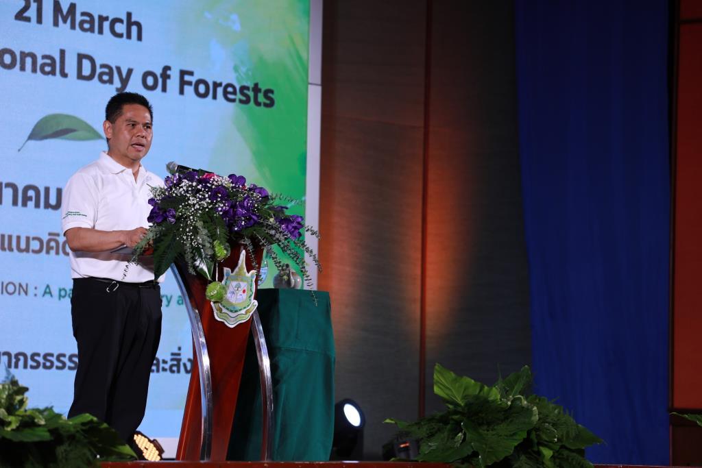 """""""กรมป่าไม้"""" จัดงานวันป่าไม้โลก 64 ใต้แนวคิด """"รัฐมีป่า ประชามีสุข"""""""