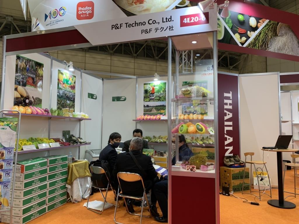 DITP เป็นปลื้ม นำผู้ประกอบการเข้าร่วมงาน Foodex ที่ญี่ปุ่น ยอดขายปังกว่า 81 ล้าน