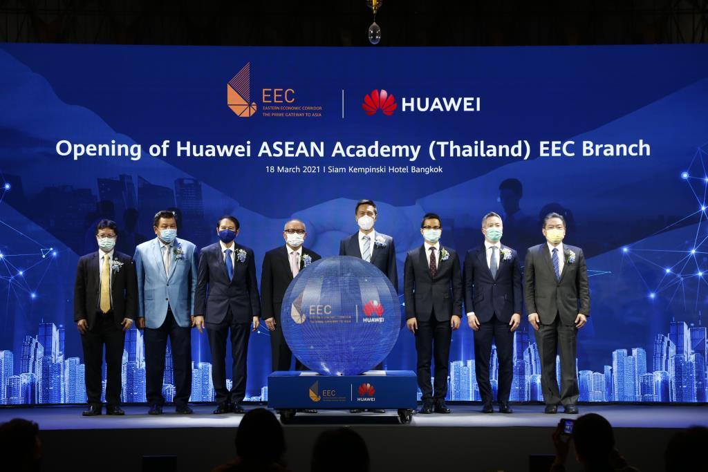 """หัวเว่ยจับมืออีอีซีเปิด """"Huawei ASEAN Academy"""" พัฒนาทักษะบุคลากรรองรับ 5G ในไทย"""