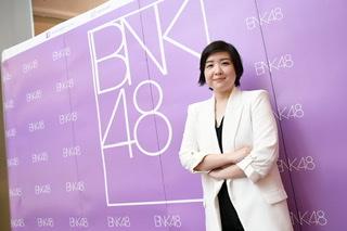 "BNK48 ก้าวสู่เส้นทางนักแสดง ""ไอแอม"" แตกไลน์โมเดลลงทุนธุรกิจบันเทิงกลุ่มซีรีส์-หนัง 60 ล้านบาท"