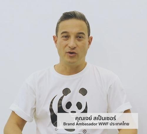 แบรนด์ แอมบาสเดอร์ WWF-ประเทศไทย ชวนปิดไฟ 1 ชั่วโมง ให้โลกพัก 27 มี.ค.นี้