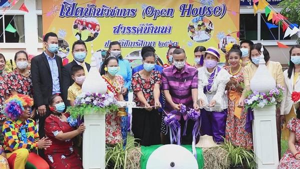 """โรงเรียนวัดบ้านนา (ฟินวิทยาคม) จัดกิจกรรมเปิดบ้านวิชาการ """"สวรรค์บ้านนา"""""""
