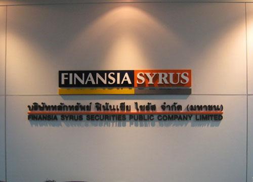 """""""ฟินันเซียไซรัส"""" แนะซื้อ SSP อัพราคาเป้าหมาย 20 บาท คาด 3 ปีข้างหน้ากำไรโตแรงทำสถิติสูงสุด"""