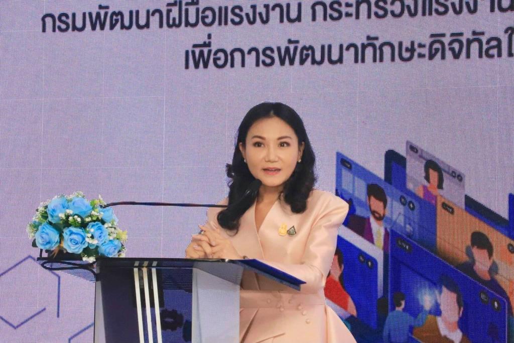"""""""นฤมล"""" พร้อมลุย สร้างแรงงานดิจิทัล ขับเคลื่อนเศรษฐกิจไทย"""