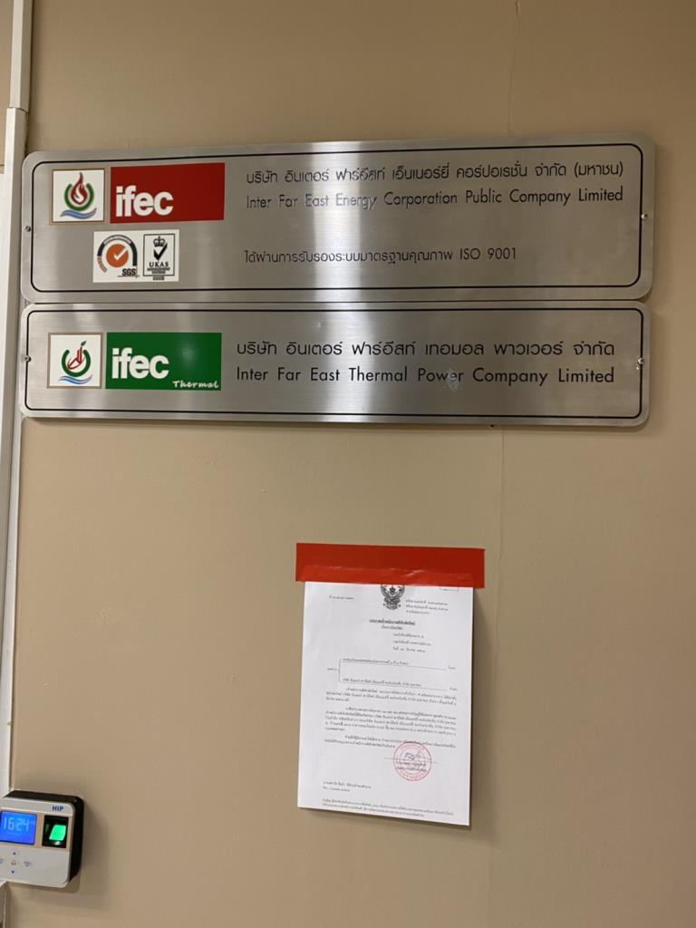 บริษัท IFEC ถูกยึดทรัพย์ตามคำสั่งพิทักษ์ทรัพย์ชั่วคราว
