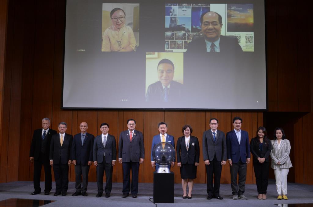 TCEB ร่วมพันธมิตรไทย – จีน จัดงานสัมมนา GTEC เชื่อมผู้ประกอบการกับ Platform E-Commerce จีน  ช่วยผู้ประกอบการช่วงโควิด