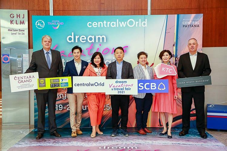 """สุดยอดมหกรรมงานท่องเที่ยวยิ่งใหญ่ที่สุดแห่งปีใจกลางเมือง """"Dream Vacations & Travel Fair 2021"""" ที่เซ็นทรัลเวิลด์ เริ่มแล้ววันนี้ - 28 มี.ค. 2564"""