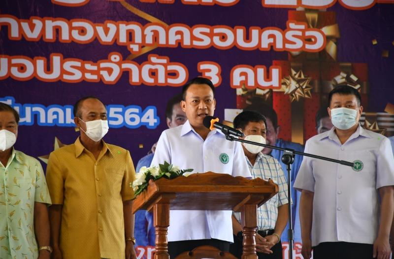 สธ.เผยความคืบหน้า คนไทยเกือบ 10 ล้านครอบครัว มีหมอประจำตัว 3 คน ดูแลช่วยให้ระบบการป้องกันควบคุมโรคมีประสิทธิภาพ