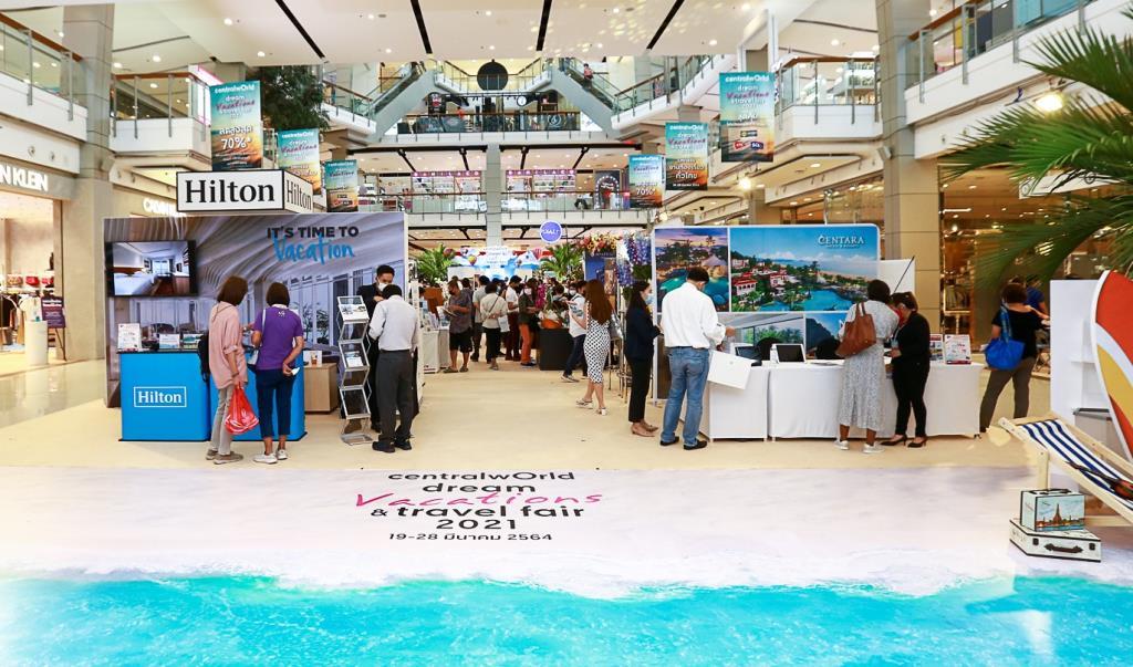 """สุดยอดงานท่องเที่ยวแห่งปี """"Dream Vacations & Travel Fair 2021"""" รวมแพกเกจสุดโดนใจไว้"""