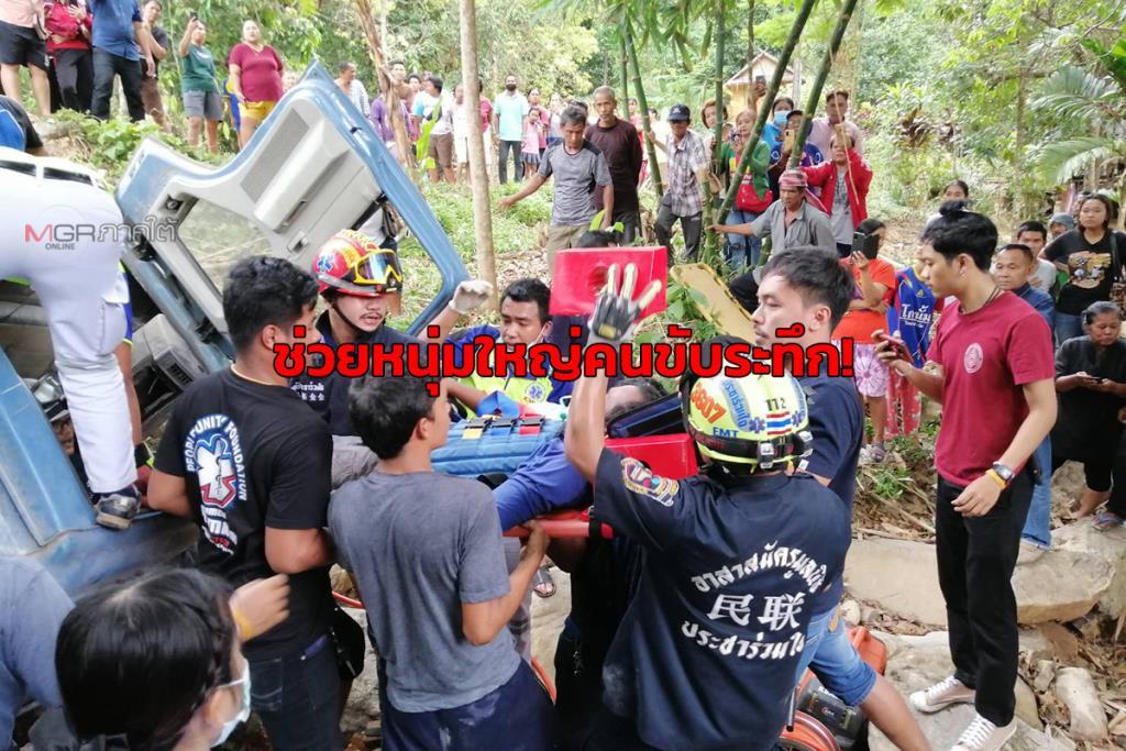 กู้ภัยตัดงัดซากรถบรรทุก 6 ล้อ หลังพลิกคว่ำตกลงในหุบเขาหินหงส์ ช่วยชีวิตหนุ่มใหญ่ระทึก