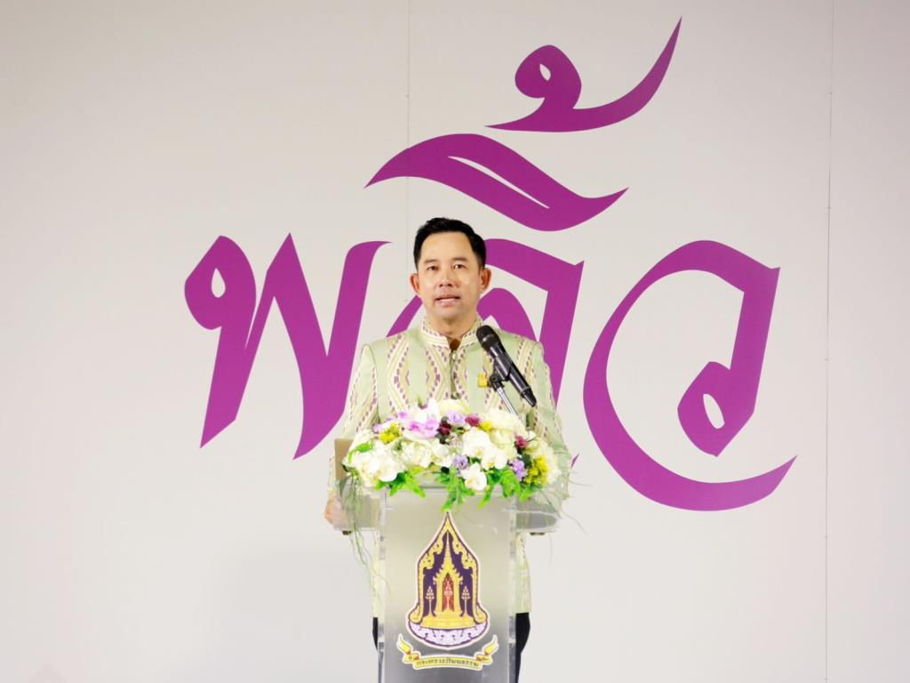 วธ.ชวนคนไทยใส่ผ้าไทยสนองพระราชดำริสมเด็จพระพันปีหลวง