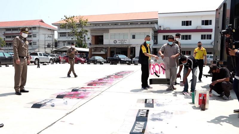สภ.เมืองขอนแก่นเตรียมออกหมายเรียกม็อบมือบอนพ่นสเปรย์ใส่โลกำลังตำรวจ