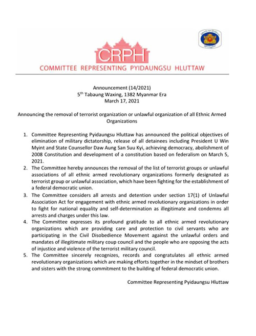 ประกาศ CRPH ให้กองกำลังติดอาวุธทุกชาติพันธุ์ในพม่าเป็นองค์กรถูกกฎหมาย