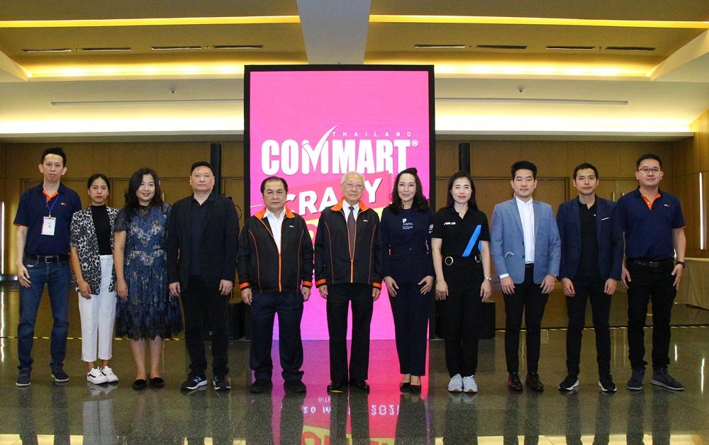 """COMMART Crazy Offer"" กระตุ้นไอทีไทย จัดโปรแรงสวนกระแสสินค้าขาดตลาด"