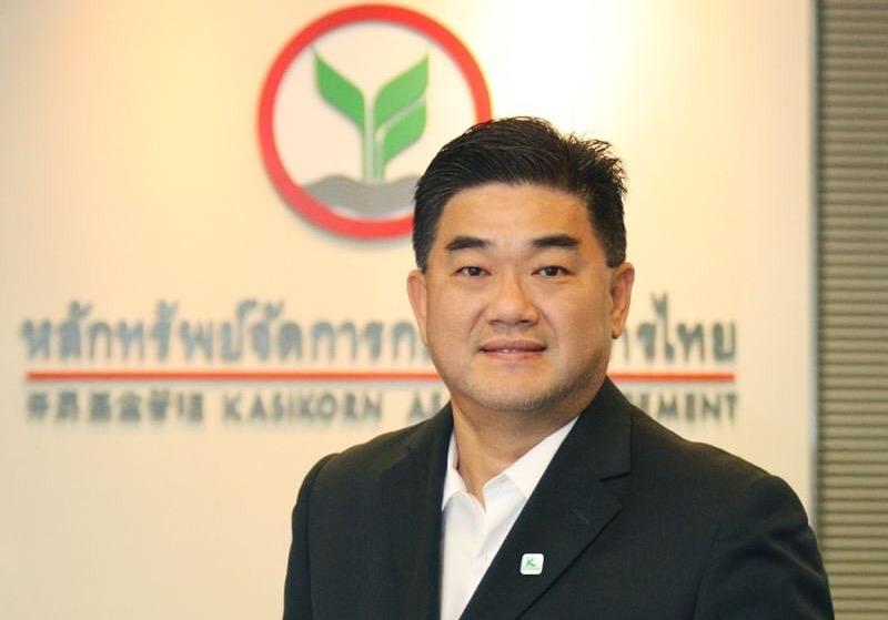 กสิกรไทยปันผลลดทุนกว่า400ล้าน กองอสังหาฯ-อินฟราฟันด์ผลงานฝ่าโควิด