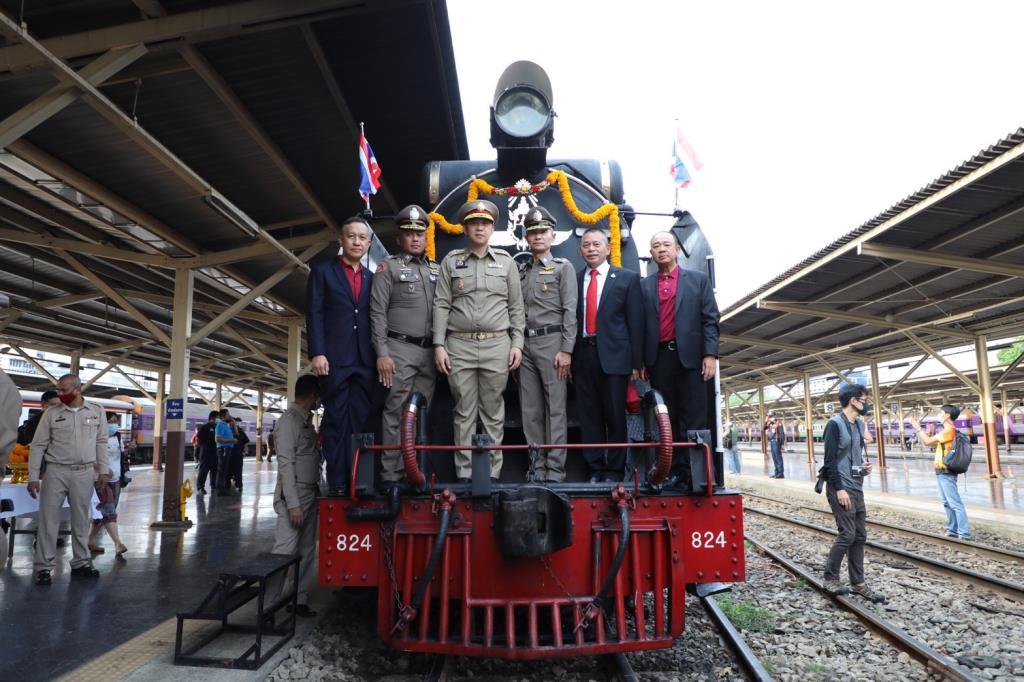 การรถไฟฯ ครบรอบ124ปี เดินหน้าเพิ่มขีดความสามารถขนส่งทางรางทั่วประเทศ