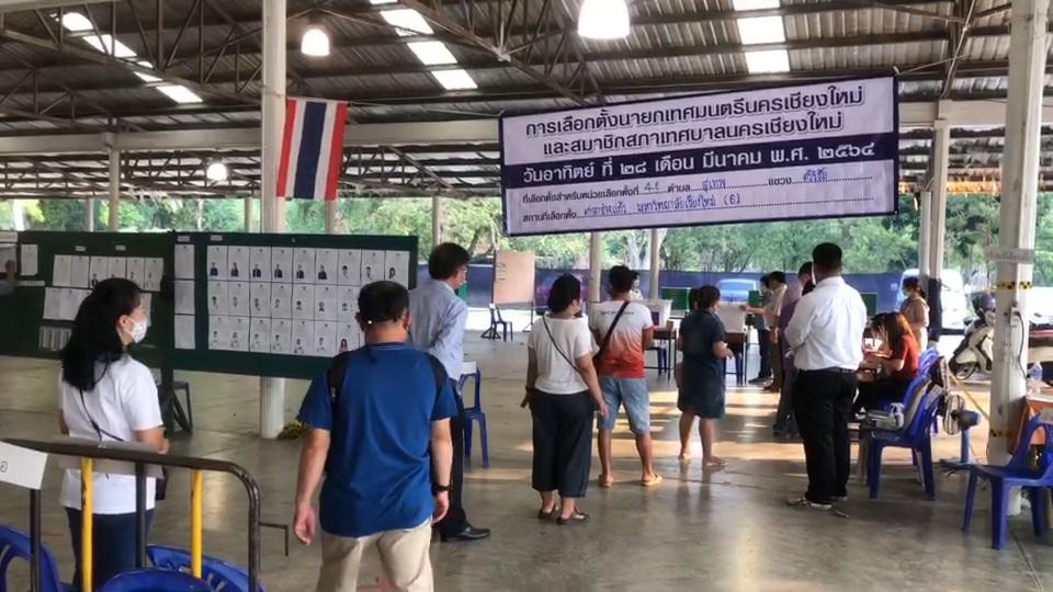 เทศบาลนครเชียงใหม่เปิดหีบเลือกตั้งคนต่อแถวลงคะแนนตั้งเป้าใช้สิทธิ 70%