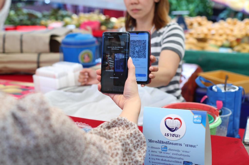 กรุงไทยรักชุมชน เดินหน้าขับเคลื่อน Digital Lifestyle