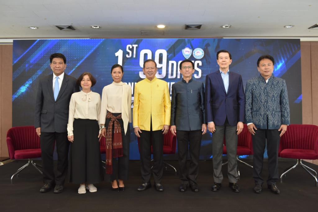 """""""สนั่น อังอุบลกุล"""" นั่งประธานกรรมการหอการค้าไทย คนที่25"""