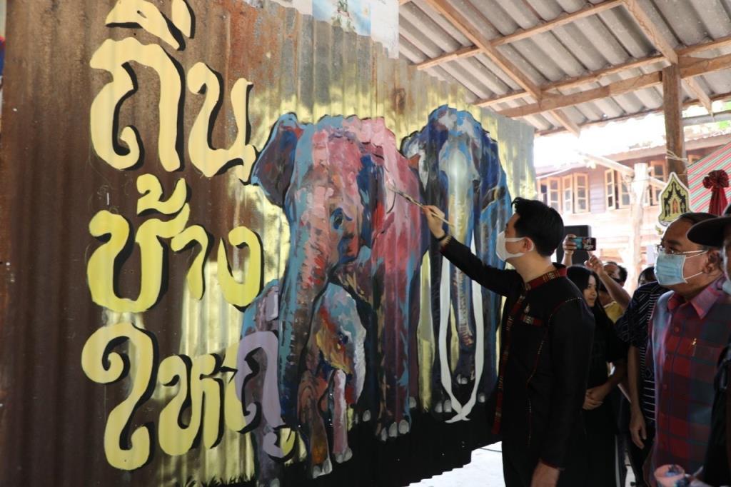 คำขวัญสุรินทร์ สู่ Street Art ดึงเที่ยวเมืองช้างใหญ่