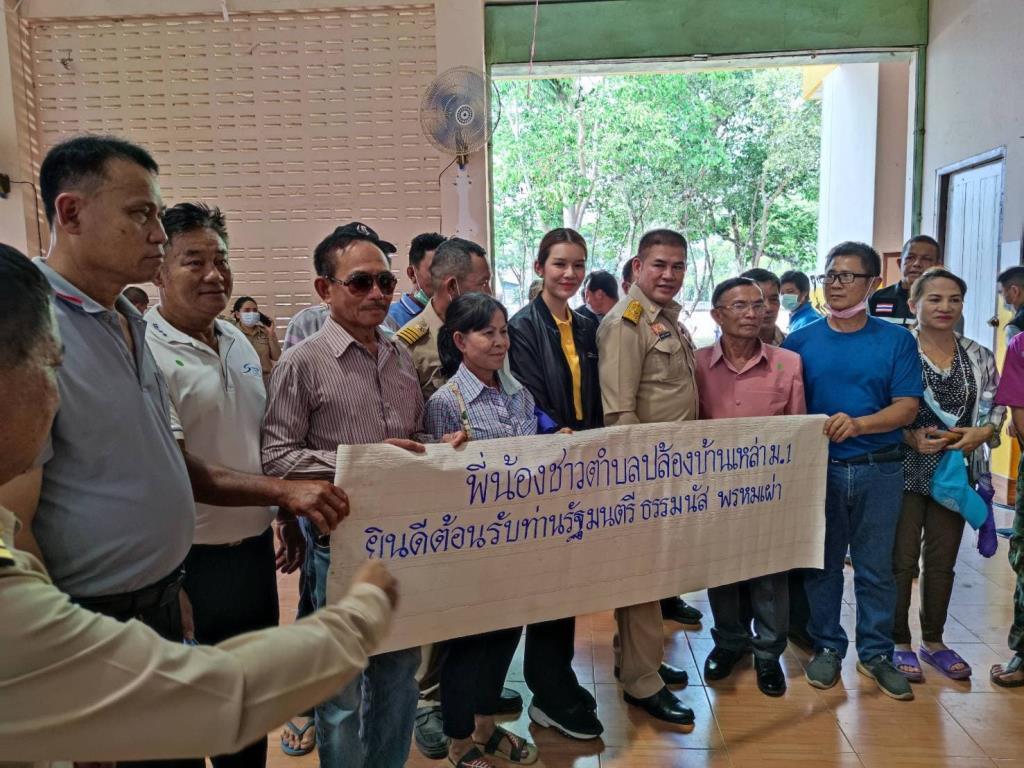 """""""ธรรมนัส""""ลุยอำเภอเทิงรับฟังความเดือดร้อนภัยแล้ง ขับเคลื่อนไทยไปด้วยกัน"""