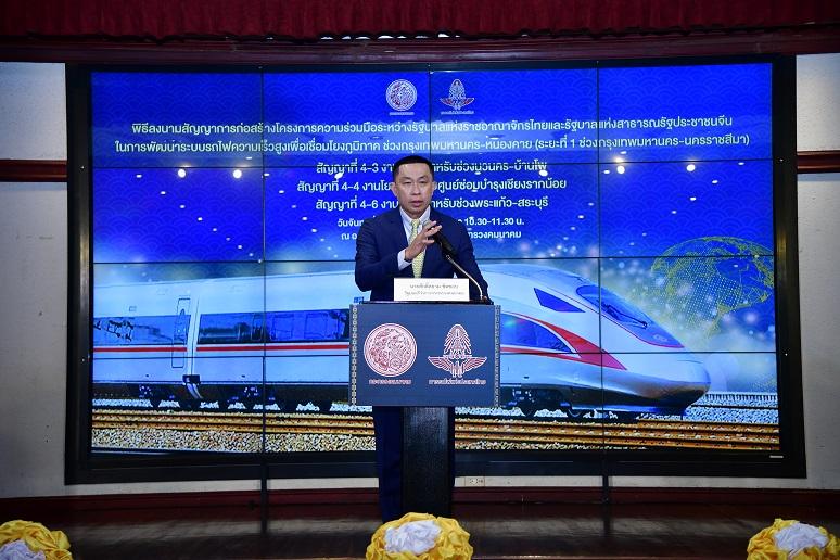 เซ็นก่อสร้างรถไฟไทย-จีนอีก3สัญญา2.7หมื่นล้านบาท ยังปิดดีลไม่ลงอีก 4 สัญญาส่อยืดเปิดไปปี70