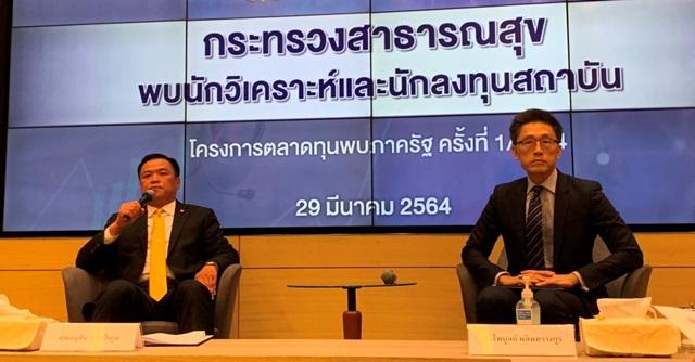 FETCO ประเมินตลาดหุ้นไทยมีทิศทางสดใส
