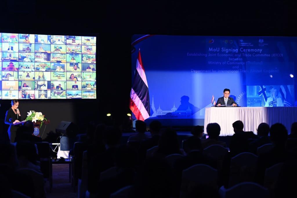 """""""จุรินทร์""""ตั้งคณะกรรมการร่วมยูเคชาติแรกในเอเชียแปซิฟิก ขับเคลื่อนการค้า-ลงทุน-ทำธุรกิจ"""