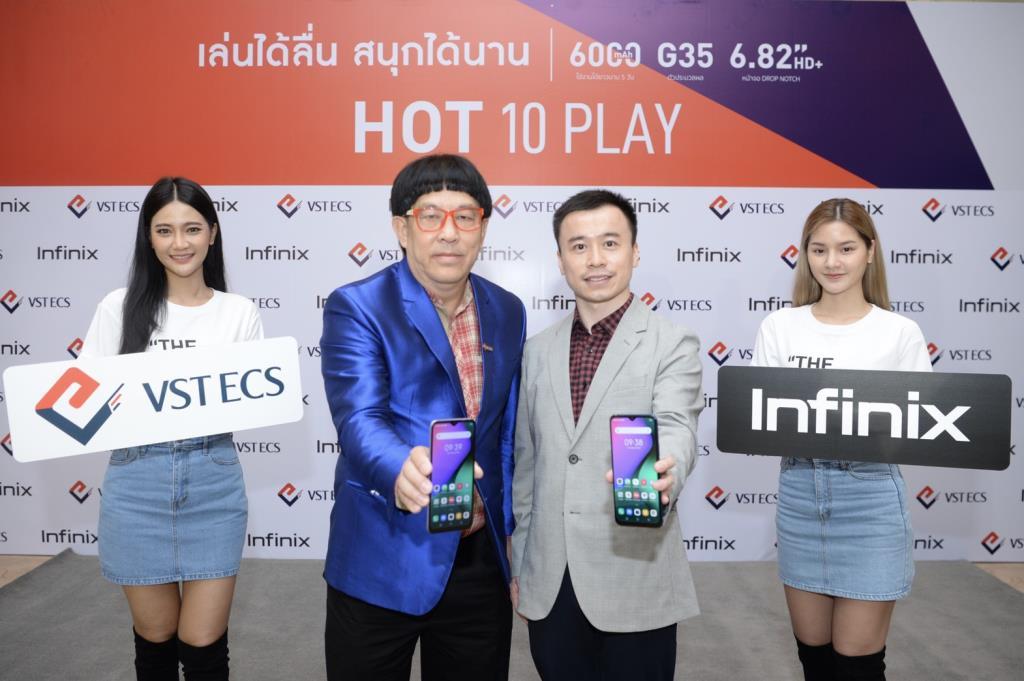Infinix เปิดตัว HOT 10 Play แบตอึด จอใหญ่ สเป็กดี 3,599 บาท พร้อมจับมือ VST ECS จัดจำหน่าย 31 มีนาคมนี้ พร้อมกันทั่วประเทศ