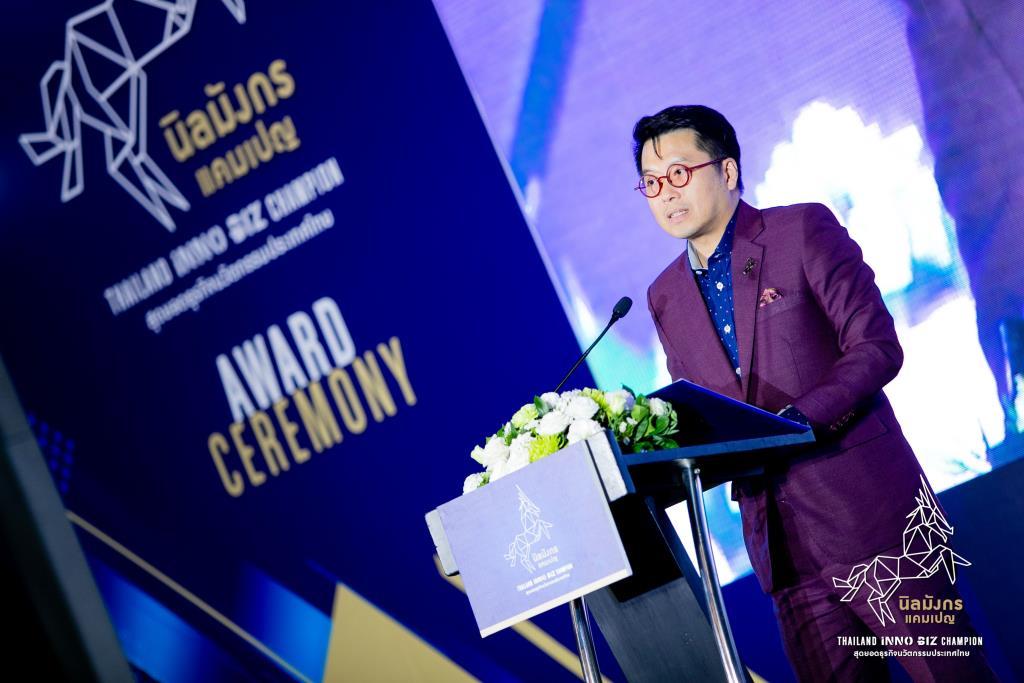"""เอ็นไอเอ โชว์ผลงานเด่นนวัตกรรม """"นิลมังกรแคมเปญ"""" โค้งสุดท้ายเพื่อเฟ้นหาสุดยอดธุรกิจนวัตกรรมไทย คว้าเงินรางวัลสูงสุด  2 ล้านบาท"""