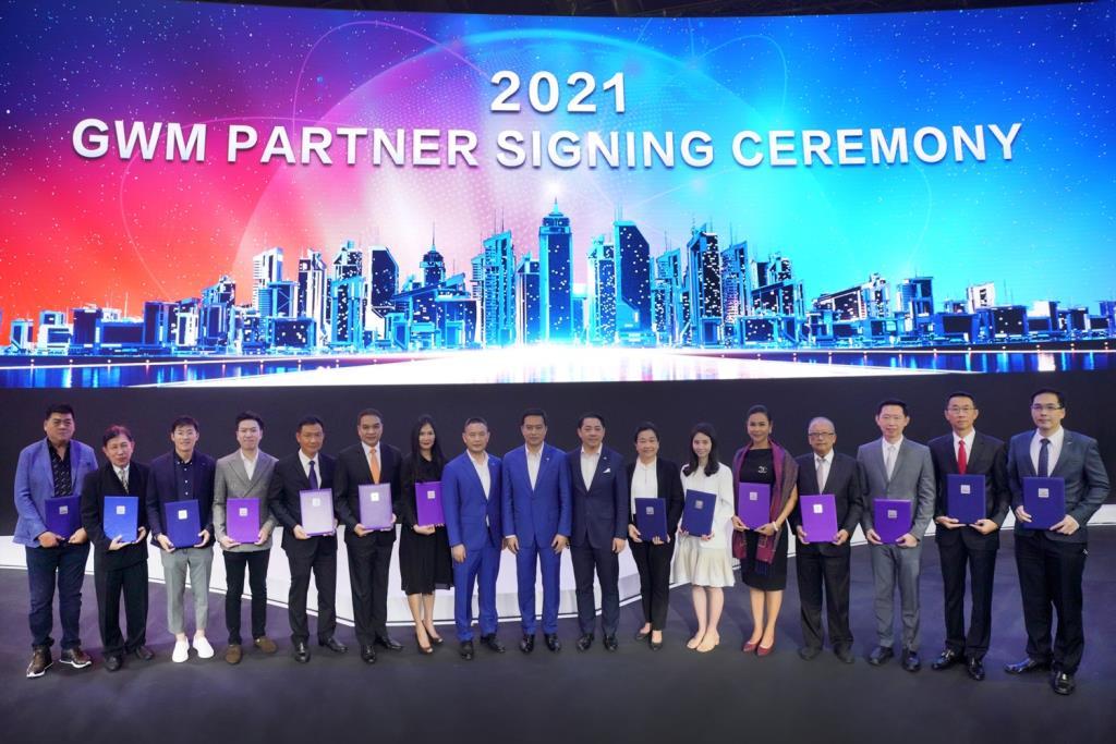 เปิดดีลเลอร์ในรูปแบบใหม่  O2O (Online-To-Offline) โดยประเทศไทยเป็นประเทศแรกในโลก วางเป้าหมายการเปิดกลุ่มแรกจำนวน 17 แห่งทั่วประเทศ