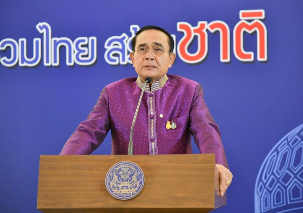 """""""บิ๊กตู่"""" ขออย่ากระพือข่าวพม่าอพยพ ชี้ถ้าเดือดร้อนไทยปฏิเสธไม่ได้ แจงคุยหลักการไม่ได้แก้ตัว"""