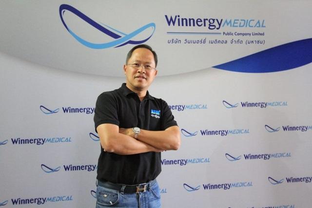 วินเนอร์ยี่ เมดิคอล เตรียมขาย IPO จำนวน 120 ล้านหุ้น มุ่งสู่อนาคต Medical Technology