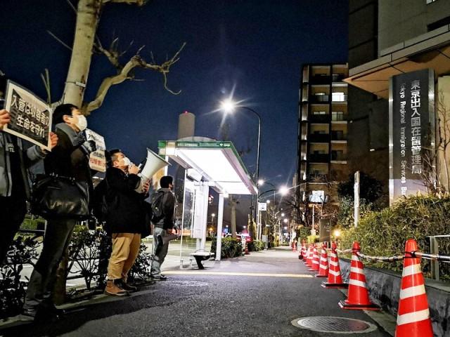 การประท้วงเรียกร้องให้รักษาสิทธิ์ของผู้ต้องกัก ที่สำนักงานตรวจคนเข้าเมืองญี่ปุ่น