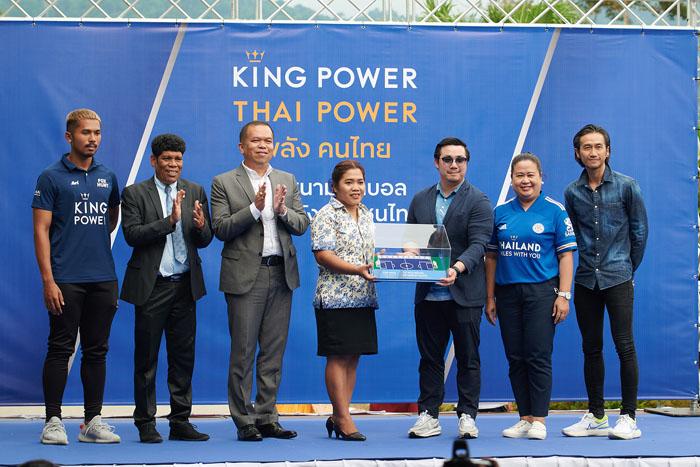 """""""คิง เพาเวอร์ ไทย เพาเวอร์ พลังคนไทย"""" ปี 5 ผลักดันกลยุทธ์ 'Together Beyond Boundaries' สนับสนุนศักยภาพคนไทย-ตอบโจทย์การพัฒนาที่ยั่งยืน"""