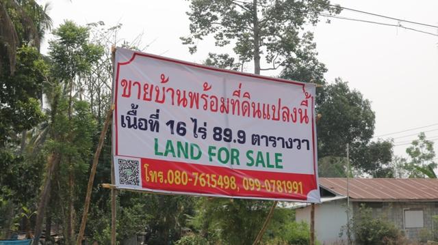 ตายายร่ำไห้! ไม่รู้ลูกกู้ กยศ. สุดท้ายโดนยึดบ้าน-ที่ดินขายทอดตลาด ไม่มีเงินซื้อคืน-18 ชีวิตส่อไร้ที่อยู่