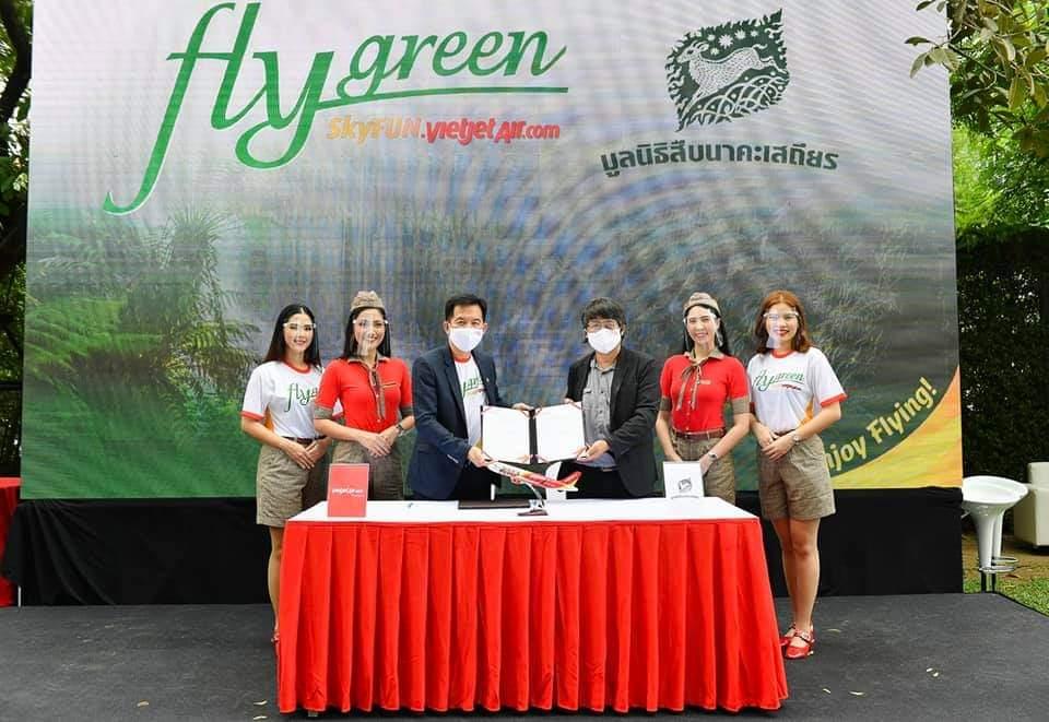 ไทยเวียตเจ็ท ร่วมกับ มูลนิธิสืบนาคะเสถียร โครงการ 'Fly Green Fund' เปิดระดมทุน ปกป้องผืนป่า