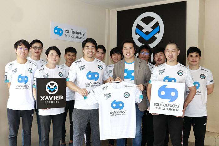 แว่นท็อปเจริญรุกตลาดเกมมิ่ง จับมือทีมเซเวียร์ร่วมผลักดันวงการอีสปอร์ต!