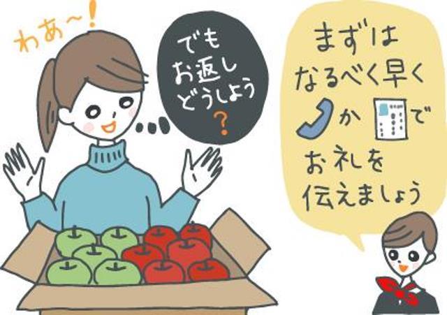 """""""รับมาต้องให้ตอบ"""" เรื่องสำคัญที่คนญี่ปุ่นไม่มองข้าม"""