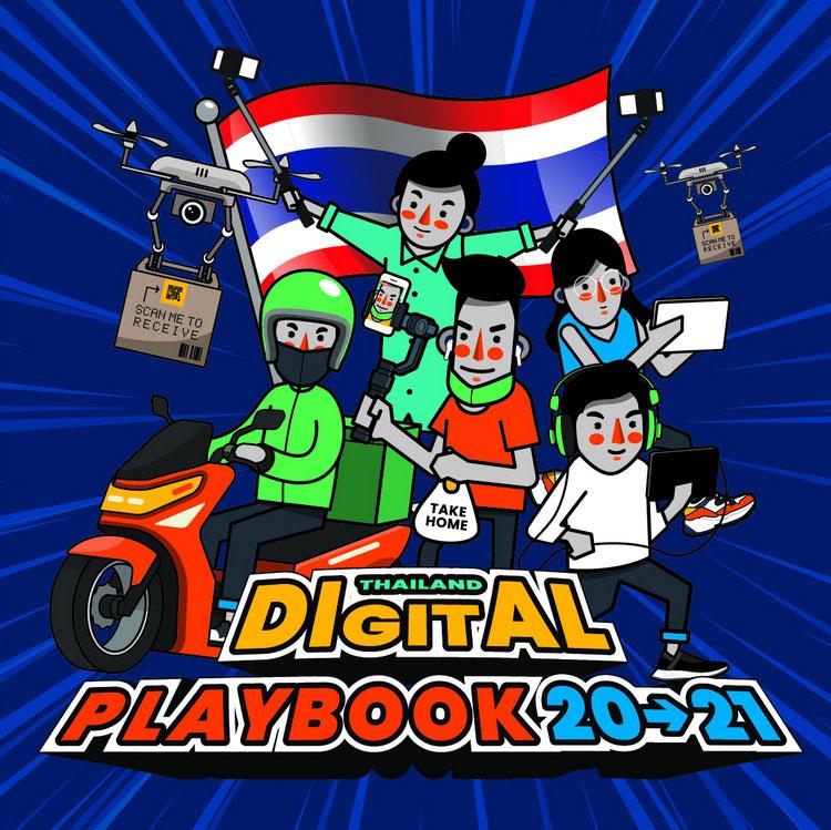 กรุ๊ปเอ็ม เจาะลึกเทรนด์ดิจิทัลสำคัญผ่านหนังสือ Thailand Digital Playbook 20-21