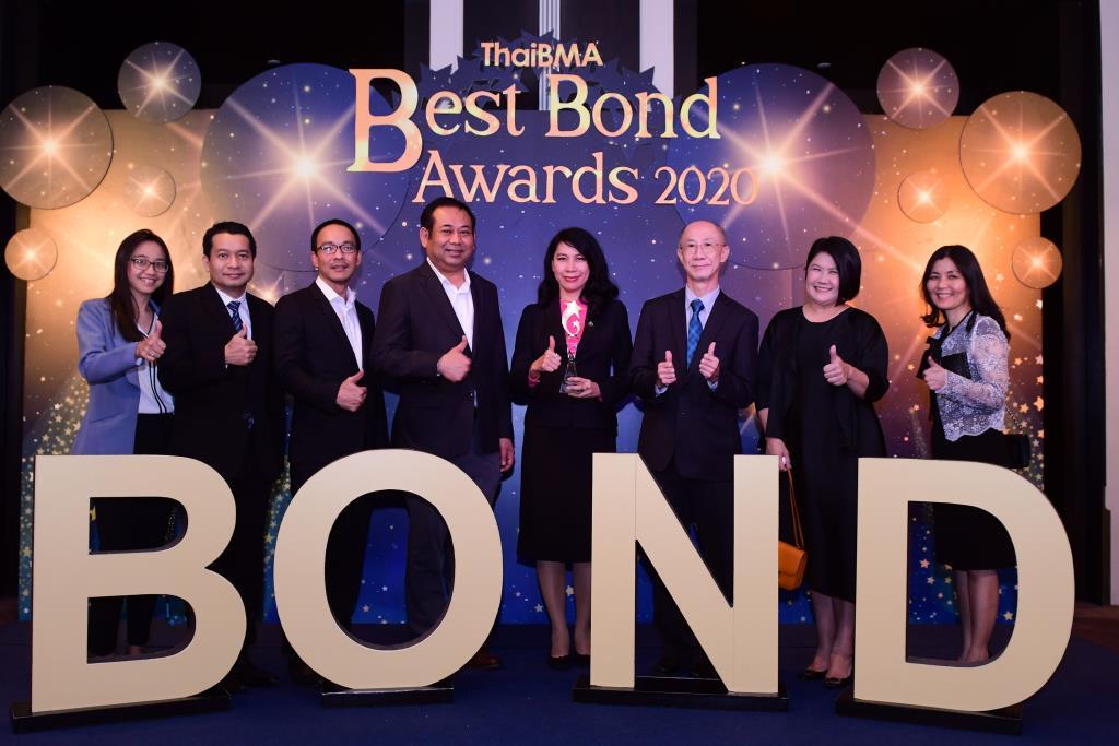พันธบัตรรัฐบาลเพื่อความยั่งยืน คว้า Best Bond Awards 2020