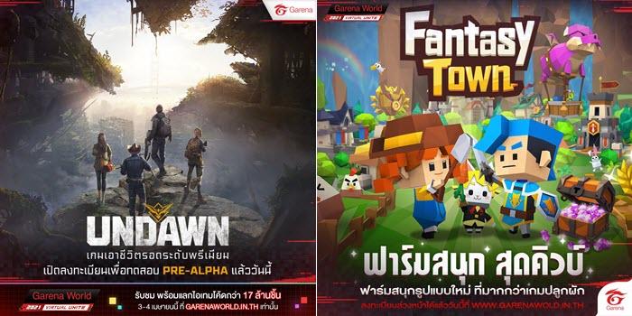 """เปิดตัว 2 เกมใหม่ 2 ขั้ว """"Undawn"""" และ """"Fantasy Town"""" ในงาน Garena World 2021"""