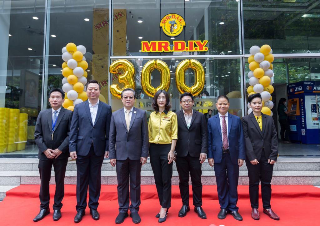MR.D.I.Y. ฉลอง 300 สาขาทั่วประเทศมุ่งมั่นพัฒนาสินค้าและบริการรุกขยายสาขาใหม่ให้เข้าถึงกลุ่มลูกค้าเป้าหมายยิ่งขึ้น