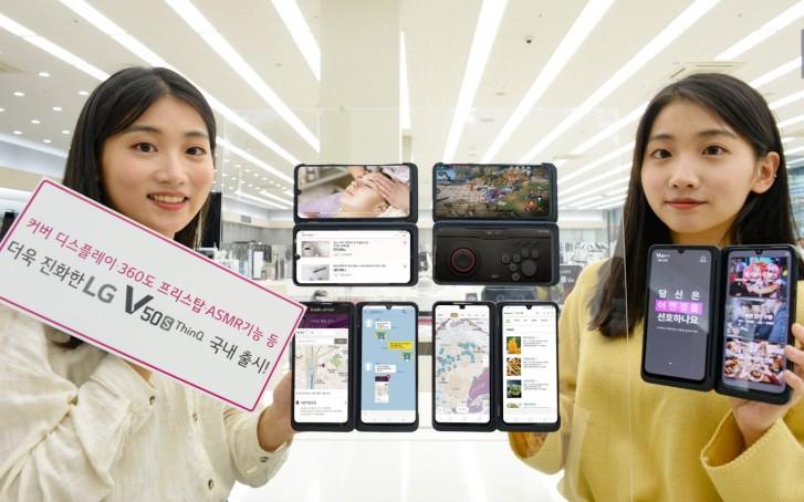 สมาร์ทโฟน 2 จอ LG G8X ThinQ