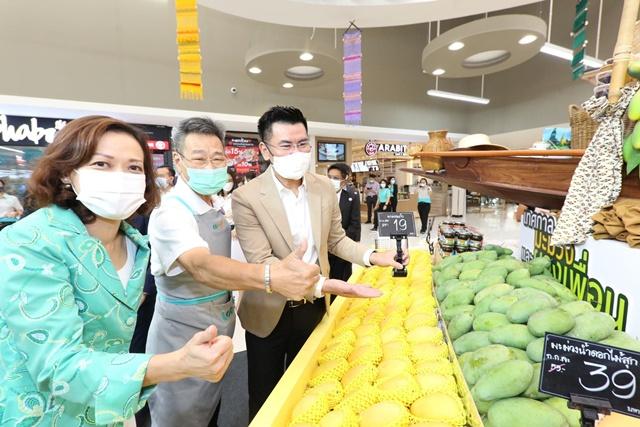 """โลตัส หนุนเกษตรกรสวนมะม่วง รับซื้อมะม่วงกว่า 3,200 ตัน จับมือกรมการค้าภายใน เปิดตัว """"เทศกาลมะม่วงและผองเพื่อน"""""""