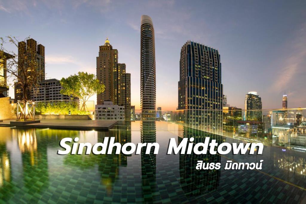 """""""สินธร มิดทาวน์"""" พักสบาย เรียบง่าย ใจกลางเมือง"""